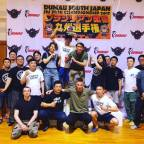 #36 Brazilian Jiu-Jitsu Tournament