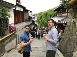 ice cream on the way down from Kiyomizudera