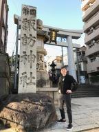 #62 Suwa Shrine
