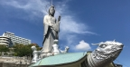 #87 Nagasaki Kannon: Watching Over Us From Atop A Tortoise